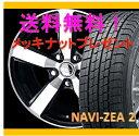 【スタッドレスタイヤ&アルミホイールセット】 エルグランド GGES SMACK CORSAIR(スマック コルセア) 1665+38 5-114 【グッドイヤー/GOODYEAR】 NAVI ZEA2 215/65R16 純正16インチ
