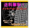 【スタッドレスタイヤ&アルミホイールセット】 MDX YD1 CDM1 1770+38 5-114 ブラック 【ミシュラン/MICHELIN】 LATITUDE XI2 235/65R17