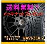 【スタッドレスタイヤ&アルミホイールセット】 CR-V JZX110W,JZX115W CDM1 1770+48 5-114 ブラック 【グッドイヤー/GOODYEAR】 NAVI ZEA2 215/60R17 純正17インチ