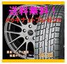 【スタッドレスタイヤ&アルミホイールセット】 ノート NE11 CDM1 1455+43 4-100 シルバー 【ヨコハマ/YOKOHAMA】 IG30 175/65R14