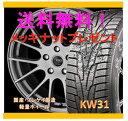 スタッドレスタイヤセットフィットハイブリッドGP1CDM11555+504-100シルバーKUMHO(クムホ)KW31175/65R15