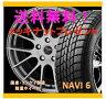 【スタッドレスタイヤ&アルミホイールセット】 MRワゴン AHR20W CDM1 1445+45 4-100 シルバー 【グッドイヤー/GOODYEAR】 NAVI6 165/55R14 純正14インチ
