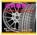 【スタッドレスタイヤ&アルミホイールセット】 レウ゛ォーグ VM4 CDM1(クリエイティブ ディレクション) 1770+48 5-114 シルバー 【ブリヂストン/BRIDGESTONE】 REVO GZ 215/50R17 純正17インチ