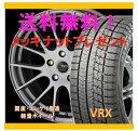 【スタッドレスタイヤ&アルミホイールセット】 レウ゛ォーグ VM4 CDM1(クリエイティブ ディレクション) 1770+48 5-114 シルバー 【ブリヂストン/BRIDGESTONE】 VRX 215/50R17 純正17インチ