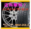 【スタッドレスタイヤ&アルミホイールセット】 アクセラ RC51S,RD51S CDM1 1665+50 5-114 シルバー 【グッドイヤー/GOODYEAR】 NAVI ZEA2 205/55R16 純正16インチ