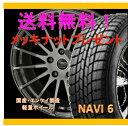 【スタッドレスタイヤ&アルミホイールセット】 カルディナ TC24 CDF1 1770+48 5-100 ガンメタ 【グッドイヤー/GOODYEAR】 NAVI6 215/45R17 純正17インチ