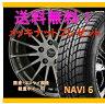 【スタッドレスタイヤ&アルミホイールセット】 ブレビス DE3AS CDF1 1560+53 5-114 ガンメタ 【グッドイヤー/GOODYEAR】 NAVI6 195/65R15