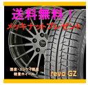 【スタッドレスタイヤ&アルミホイールセット】 レウ゛ォーグ VM4 CDF1(クリエイティブ ディレクション) 1770+48 5-114 ガンメタ 【ブリヂストン/BRIDGESTONE】 REVO GZ 215/50R17 純正17インチ