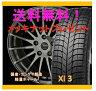 【スタッドレスタイヤ&アルミホイールセット】 アコード CL7 CDF1 1770+53 5-114 ガンメタ 【ミシュラン/MICHELIN】 XI3 215/45R17