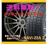【スタッドレスタイヤ&アルミホイールセット】 CR-Z Y12 CDF1 1665+50 5-114 ガンメタ 【グッドイヤー/GOODYEAR】 NAVI ZEA2 195/55R16