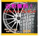 【スタッドレスタイヤ&アルミホイールセット】 インサイト ZE1 CDF1 1455+43 4-100 シルバー 【ヨコハマ/YOKOHAMA】 IG30 165/65R14