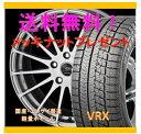 【スタッドレスタイヤ&アルミホイールセット】 レウ゛ォーグ VM4 CDF1(クリエイティブ ディレクション) 1770+53 5-114 シルバー 【ブリヂストン/BRIDGESTONE】 VRX 215/50R17 純正17インチ