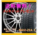 【スタッドレスタイヤ&アルミホイールセット】 ウ゛ィッツ L675S,L685S CDF1 1455+43 4-100 シルバー 【グッドイヤー/GOODYEAR】 NAVI ZEA2 165/70R14 純正14インチ