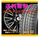 【スタッドレスタイヤ&アルミホイールセット】 レウ゛ォーグ VM4 CDS1(クリエイティブ ディレクション) 1770+48 5-114 ブラック 【ブリヂストン/BRIDGESTONE】 REVO GZ 215/50R17 純正17インチ
