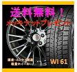 【スタッドレスタイヤ&アルミホイールセット】 ノート NE12 CDS1 1555+43 4-100 ブラック 【クムホ/KUMHO】 WI61 185/65R15