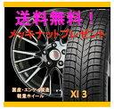 【スタッドレスタイヤ&アルミホイールセット】 レウ゛ォーグ VM4 CDS1 1770+48 5-114 ブラック 【ミシュラン/MICHELIN】 XI3 215/50R17 純正17インチ