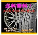 【スタッドレスタイヤ&アルミホイールセット】 レウ゛ォーグ VM4 CDS1(クリエイティブ ディレクション) 1770+53 5-114 ガンメタ 【ブリヂストン/BRIDGESTONE】 REVO GZ 215/50R17 純正17インチ