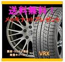 【スタッドレスタイヤ&アルミホイールセット】 レウ゛ォーグ VM4 CDS1(クリエイティブ ディレクション) 1770+53 5-114 ガンメタ 【ブリヂストン/BRIDGESTONE】 VRX 215/50R17 純正17インチ