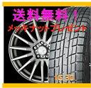【スタッドレスタイヤ&アルミホイールセット】 アクア NHP10 SEIN RACING(ザイン レーシング) 1555+43 4-100 【ヨコハマ/YOKOHAMA】 IG30 175/65R15 純正15インチ