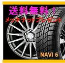 【スタッドレスタイヤ&アルミホイールセット】 カルディナ TC24 SEIN RACING(ザイン レーシング) 1770+48 5-100 【グッドイヤー/GOODYEAR】 NAVI6 215/45R17 純正17インチ