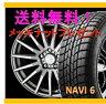 【スタッドレスタイヤ&アルミホイールセット】 プレサージュ BE3,BE8 SEIN RACING(ザイン レーシング) 1770+38 5-114 【グッドイヤー/GOODYEAR】 NAVI6 215/60R17 純正17インチ
