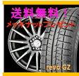 【スタッドレスタイヤ&アルミホイールセット】 ミニカ H42A,H47A SEIN RACING(ザイン レーシング) 1340+45 4-100 【ブリヂストン/BRIDGESTONE】 REVO GZ 155/70R13