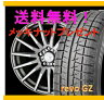 【スタッドレスタイヤ&アルミホイールセット】 アテンザ スポーツワゴン GYEW SEIN RACING(ザイン レーシング) 1560+53 5-114 【ブリヂストン/BRIDGESTONE】 REVO GZ 195/65R15