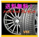 【スタッドレスタイヤ&アルミホイールセット】 レウ゛ォーグ VM4 SEIN RACING(ザイン レーシング) 1770+48 5-114 【ブリヂストン/BRIDGESTONE】 VRX 215/50R17 純正17インチ