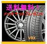 【スタッドレスタイヤ&アルミホイールセット】 アウトバック BRF SEIN RACING(ザイン レーシング) 1770+48 5-100 【ブリヂストン/BRIDGESTONE】 VRX 225/60R17