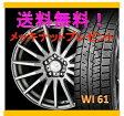 【スタッドレスタイヤ&アルミホイールセット】 アテンザ スポーツワゴン GY3W SEIN RACING(ザイン レーシング) 1560+53 5-114 【クムホ/KUMHO】 WI61 195/65R15