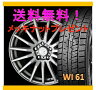 【スタッドレスタイヤ&アルミホイールセット】 レガシー B4 BM9 SEIN RACING(ザイン レーシング) 1665+48 5-100 【クムホ/KUMHO】 WI61 205/60R16