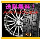 【スタッドレスタイヤ&アルミホイールセット】 レウ゛ォーグ VM4 SEIN RACING(ザイン レーシング) 1770+48 5-114 【ミシュラン/MICHELIN】 XI3 215/50R17 純正17インチ