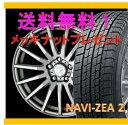 【スタッドレスタイヤ&アルミホイールセット】 パッソ B11A SEIN RACING(ザイン レーシング) 1455+43 4-100 【グッドイヤー/GOODYEAR】 NAVI ZEA2 165/70R14 純正14インチ