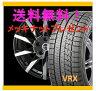 【スタッドレスタイヤ&アルミホイールセット】 エクストレイル T31 SMACK SFIDA(スマック スフィーダ) 1770+38 5-114 【ブリヂストン/BRIDGESTONE】 VRX 215/60R17 純正17インチ