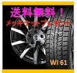 【スタッドレスタイヤ&アルミホイールセット】 キューブ YZ11 SMACK SFIDA(スマック スフィーダ) 1455+43 4-100 【クムホ/KUMHO】 WI61 175/65R14