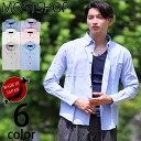 きれいめ着こなし 日本製 ボタンダウンシャツ メンズ シャツ オックスフォードシャツ コットンシャツ 無地 長袖 シャツ カジュアルシャツ トップス メンズカジュアル メンズ 通販 新作 auktn あす楽 Men's