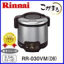 【リンナイ】 こがまる ガス炊飯器 RR-030VM(DB) 3合炊き 炊飯器 【都市ガス】【LPガス】【RR-030VM(DB)】