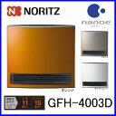 【ガスファンヒーター】ノーリツ GFH-4003D ガスヒーター ファンヒーター 暖房器具 通販【送料無料】