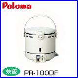 �ڥ������Ӵ�� �ѥ�� PR-100DF 5.5��椭 ����ץ륿���� DF����� �ѥ�� ���Ӵ� �������� ������̵����