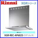 �ڥ�ա��ɡ� ���ʥ� XGR-REC-AP602S 60cm�� �ӥ�ȥ����Ϣư������ ���ƥ�쥹 �����eco�ա��� �Υ�ե��륿������