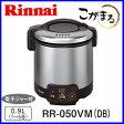 【おすすめ】こがまる ガス炊飯器 RR-050VM-DB 5合炊き リンナイ 炊飯器 ダークブラウン おすすめ【送料無料】