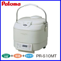 PR-S10MT/ガス炊飯器