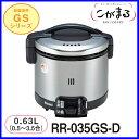 【こがまる】ガス炊飯器 炊飯のみ RR-035GS-D 3.5合炊き ブラック リンナイ 炊飯器 おすすめ【送料無料】