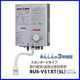 �ڤ�������۽ִ���ʨ���RUS-V51XT(SL) �ִ���ʨ�� 5�� �����ִ���ʨ�� ��ʨ������ ���ʥ� ����С������� ������ʨ���� ������̵����