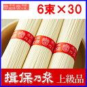 揖保の糸 新物上級(赤帯)9kg 1袋(300g ...