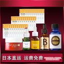 海淘促销:乐天国际Rakuten Global Market购物网站优惠信息推荐