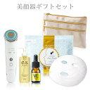 イオン導入美顔器+美顔器ジェル210g+美容マスク36枚 特別セット/美顔器/フェイスパックシート/保湿化粧水/ギフト/美顔ローラー/人気