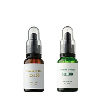 It is excellent at affinity in introduction of 33 ml of Ebisu[ebis]placenta undiluted solution EX100 X collagen undiluted solution MC100 33 ml advantageous set beauty face device ツインエレナイザー PRO