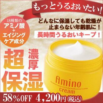 Ebisu[ebis]amino cream upup7