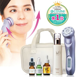 ★ Special  ★ facial instruments ranked 129 weeks winning Ebisu facial with twin-leniser PRO set lomilomi facial reviews 15,400 from breakthrough beauty undiluted + lotion with 9 piece set